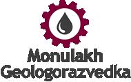 Monulakh Geologorazvedka